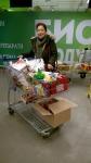 Albena shoping