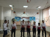 STZ Performing