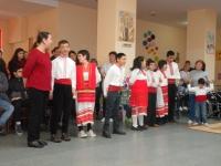 VRATSA  CNST - performing
