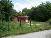 new houseth